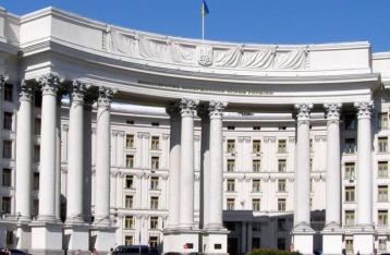 МИД: Заявление министра обороны Греции по Украине – фейк российских СМИ