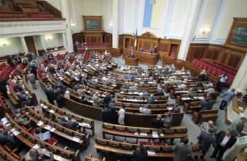 ВР призвала Россию прекратить военную агрессию против Украины