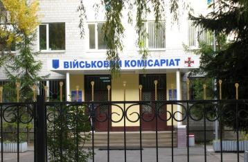 В Киеве началась «охота» на военнообязанных