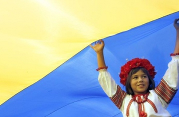 Украина оказалась одной из наиболее несчастливых стран мира
