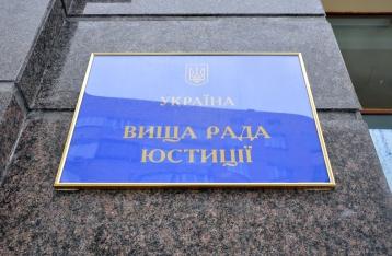 СМИ: На съезде адвокатов выбрали двух членов ВСЮ