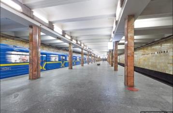 «Почтовая площадь» и «Контрактовая площадь» снова открыты для пассажиров