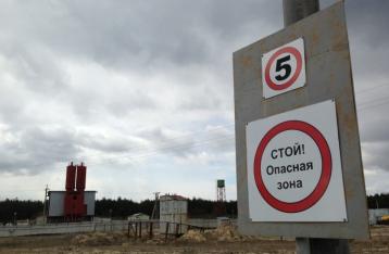 Сегодня Украина отмечает 29-ю годовщину Чернобыльской трагедии
