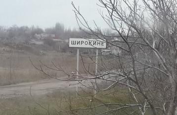 ОБСЕ зафиксировала самый интенсивный обстрел Широкино, начиная с февраля