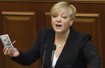 Гонтарева: Экономика Украины достигла «дна»