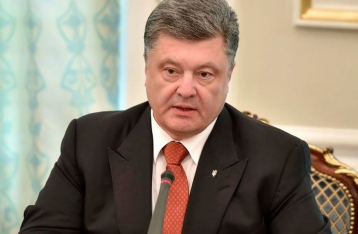 Порошенко: Через пять лет Украина должна выполнить условия для членства в ЕС
