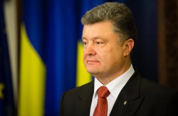 Порошенко: Над Украиной до сих пор нависает угроза войны