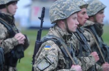 В Украине стартовала пятая волна мобилизации