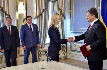 Порошенко назначил трех членов Высшего совета юстиции