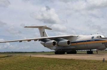 Непал разрешил посадку самолета для эвакуации украинцев
