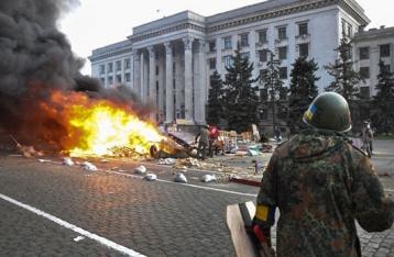 Экс-главу одесской милиции обвинили в халатности из-за трагедии 2 мая