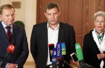 Контактная группа встретится с представителями ДНР и ЛНР 6 мая