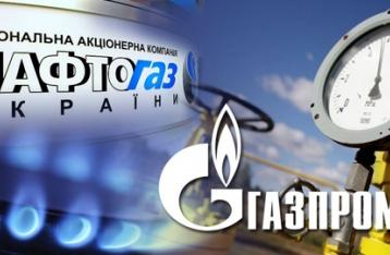 «Газпром» требует от «Нафтогаза» через суд почти 24 миллиарда