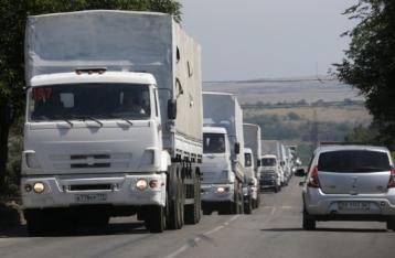 РФ просит Украину обеспечить безопасность гумконвоя для Донбасса