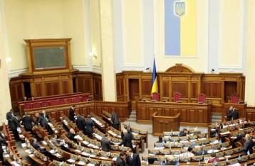 Рада приняла закон о военном положении