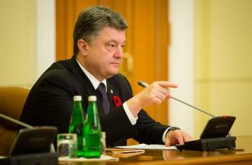 Порошенко считает ситуацию на Донбассе «псевдоперемирием»