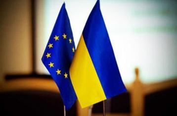 Рада призвала ЕС назвать конкретный срок отмены виз