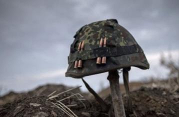 За сутки погибли трое военных, 17 ранены