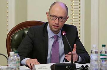 Яценюк предложил популистам выйти из коалиции
