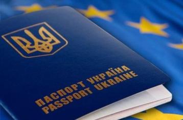 ЕС может отменить визы для украинцев еще в этом году
