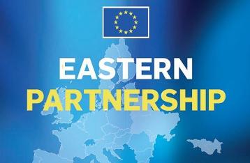 Юнкер: Страны «Восточного партнерства» не готовы к европейской перспективе