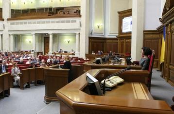 Рада утвердила создание института общественного обвинения
