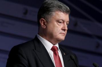 Порошенко: Украина сделает все для отмены виз с ЕС в 2016 году