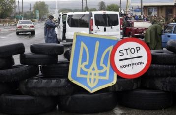 «Заграничный» Донбасс