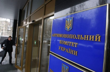 Яценюк поручил АМКУ привлечь к ответственности «Газпром»