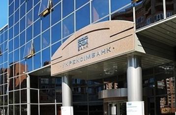 «Укрэксимбанк» договорился о реструктуризации долга