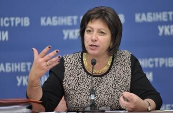 Яресько: Украина уверенно выходит из кризиса
