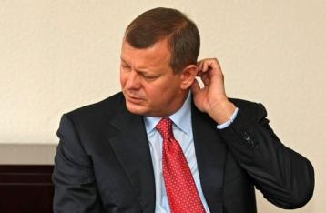 Регламентный комитет передал Гройсману представление по Клюеву
