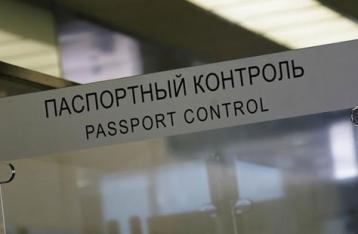 Россия запретила въезд 89 политикам из ЕС