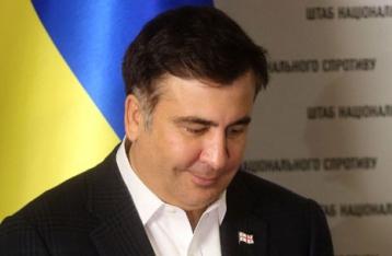 Саакашвили получил гражданство Украины