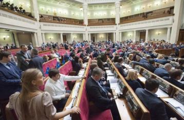 Рада дала согласие на привлечение к ответственности Клюева