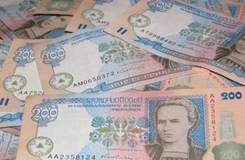НБУ увеличил лимит на выдачу наличной гривни
