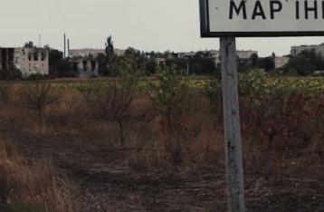 Лысенко: Военные удерживают позиции в Марьинке