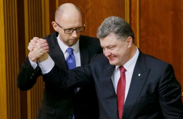 Яценюк предложил Порошенко вместе идти на выборы