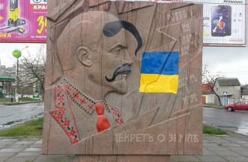 В Украине декоммунизируют 22 города и 44 поселка