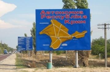 ЕС продлит санкции против Крыма