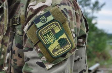 Семеро украинских бойцов погибли, подорвавшись на мине