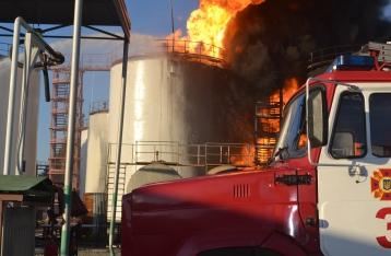 Пожар на нефтебазе: один человек погиб, 14 травмированы