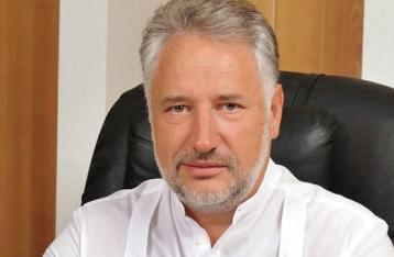 Президент сменил главу Донецкой ОГА