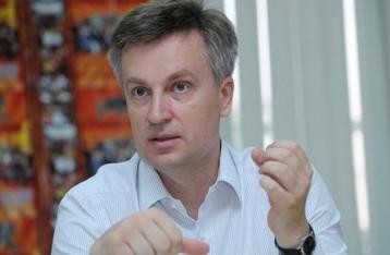 Наливайченко: «Крышеванием» БРСМ занимался Даниленко