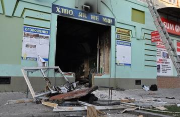 В Сумах взорвался офис «Свободы», милиция говорит о коротком замыкании