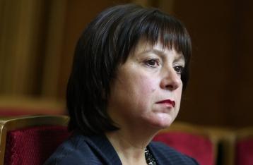 Яресько: Украина выполняет все обязательства перед кредиторами