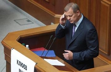 Шокин просит Раду дать согласие на арест Клюева