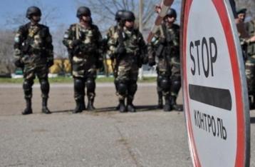 Киев ужесточил правила пересечения линии разграничения на Донбассе