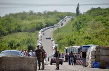 Бумажные пропуска для пересечения линии разграничения на Донбассе отменены