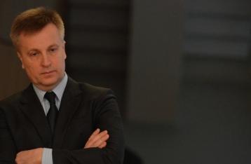Луценко: Порошенко внесет в Раду представление об увольнении Наливайченко